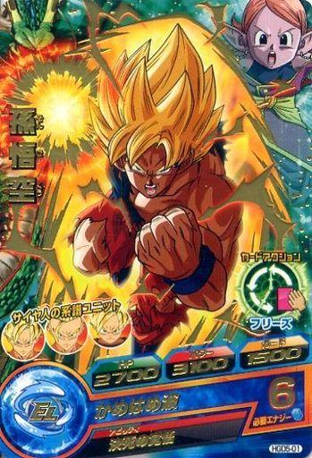 Dragon Ball Heroes HGD2-05