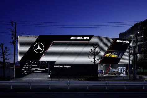 Mercedes-AMG Opens Its First Ever Standalone Showroom In Tokyo, Sydney Will Follow | carscoops.com