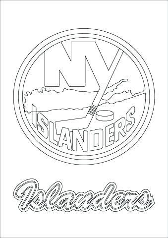New York State Flower Coloring Page Free Printable New Coloring