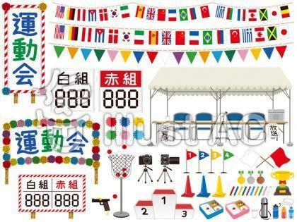 運動会 体育祭のポスターやプログラム案内状デザインに かわいい系