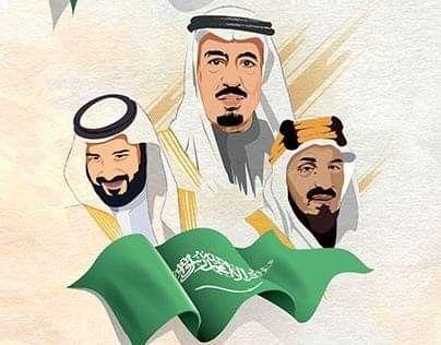 اليوم الوطني 89 National Day National Day Saudi Eid Photos