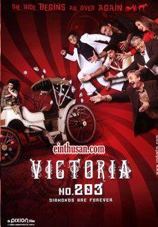 Victoria No.203 hindi movie online