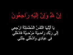 رمزيات أدعية لأموات المسلمين صور رمزيات حالات خلفيات عرض واتس اب انستقرام فيس بوك رمزياتي Neon Signs Farah Image