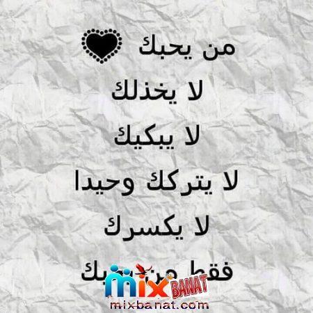 صور عتاب للحبيب رومانسية 2021 اجمل صور عليها عبارات عتاب In 2021 Arabic Calligraphy Calligraphy Arabic