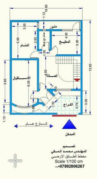 Standard House Plan Collection Engineering Discoveries In 2020 My House Plans Model House Plan Basement House Plans