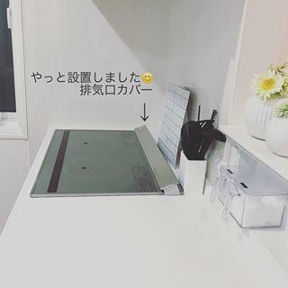 我が家のキッチンにも やっと Ihの所の排気口カバーを設置しました