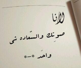 خلفيات مكتوب عليها اسم لانا صور اسم لانا Arabic Quotes Quotes Website
