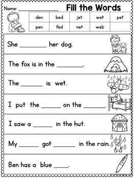 Cvc Worksheets Short E Activities In 2020 Kindergarten Writing