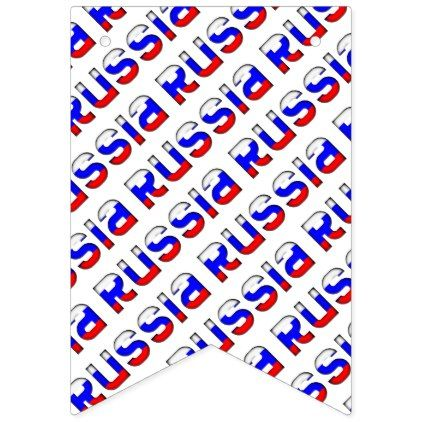 Russia Russian Flag Colors Typography Pattern Zazzle Com Russian Flag Flag Colors Typography
