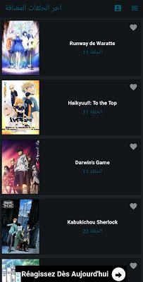 تحميل أفضل تطبيق أنمي ليك Animelek لمشاهدة وتحميل الأنمي المترجم للاندرويد 2020 Game 1 Pandora Screenshot Darwin