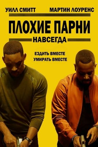 Guarda Bad Boys For Life 2020 Streaming Ita Hd Film Completo Peliculas Completas Peliculas Peliculas Completas Gratis
