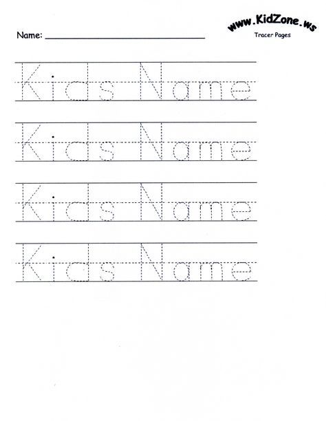 Customizable Printable Letter Pages Tracing Worksheets Preschool Name Tracing Worksheets Free Preschool Worksheets