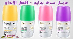 جميع منتجات بيزلين للعناية بالبشرة بالصور و اسعارها All Beesline Skin Care Products With Photos And Fragrance Free Products Deodorant Shampoo Bottle