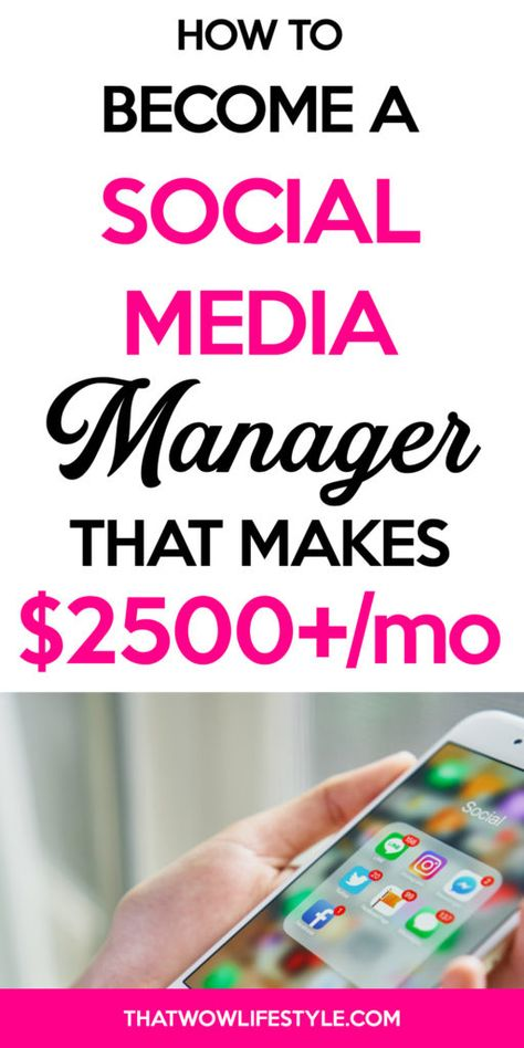 How To Become A Social Media Manager That Makes Money