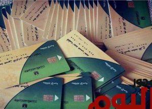 خطوات اضافة المواليد على بطاقة التموين عبر دعم مصر 2021 In 2021 Convenience Store Products Event Convenience Store