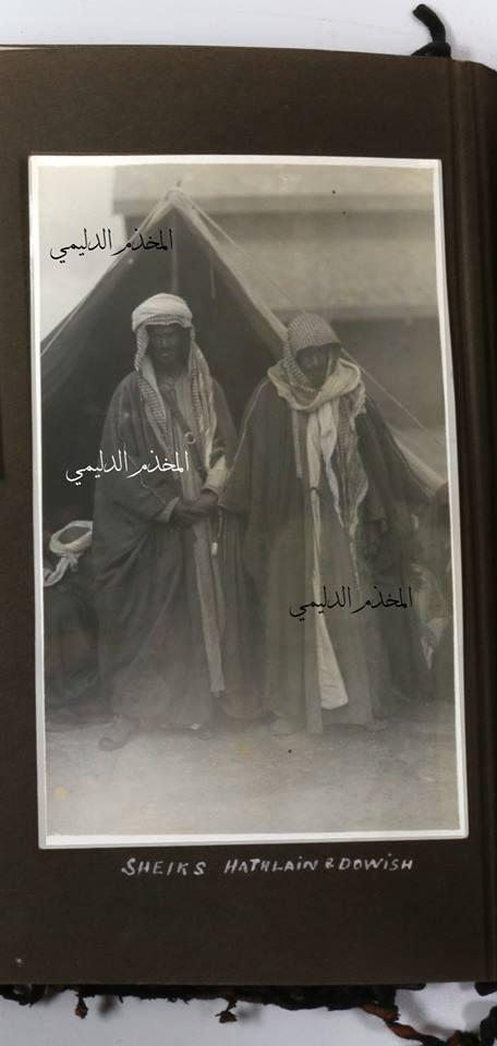 شيوخ القبائل Arab Culture Art Painting