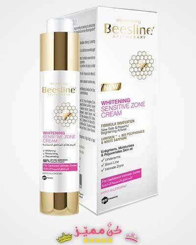 كريم بيزلين للمنطقة الحساسة و تفتيح البشرة افضل 10 كريمات من بيزلين Beesline Cream For Sensi Skin Care Mask Beauty Mistakes Skin Care Routine Steps