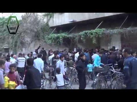 يلدا ريف دمشق ــ معاناة الاهالي في تأمين الغذاء 19  4  2014