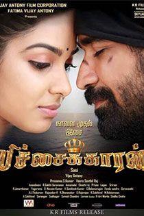 Pichaikkaran 2016 Tamil Movie Online In Hd Einthusan Vijayantony Satna Titus Directed Movies To Watch Online Tamil Movies Online Tamil Movies