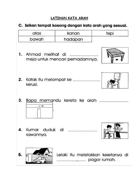 Latihan Bahasa Melayu Sekolah Rendah