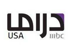 Mbc Frequency Yahsat 1a 52 5 East Freqode Com Tv Online Free Mbc Drama Real Madrid Tv