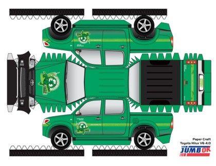 페이퍼 토이 종이 인쇄를 이용해 종이 자동차 만들기 네이버 블로그 페이퍼 토이 자동차 종이