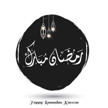 어두운 배경으로 라마단 무바라크 배경 아이콘 어두운 아이콘 라마단 Png 및 벡터 에 대한 무료 다운로드 Dark Backgrounds Ramadan Png Ramadan