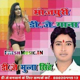 Pin by freshmusic in on Bhojpuri Dj Songs | Dj songs, Songs