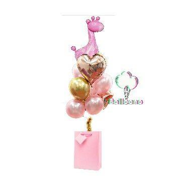 Helium Balloons Gifts Helium Balloons Balloons Gifts