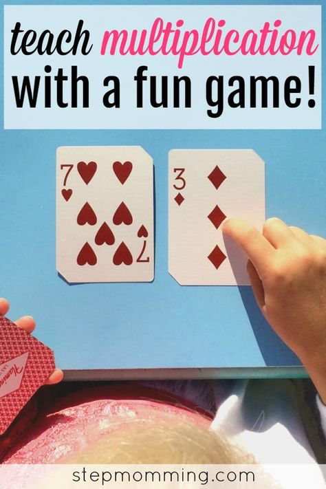 Teach your child a love of learning with an assortment of fun educational games, including this fun, interactive multiplication game! Fun Multiplication Games, Fun Math Games, Math Activities For Kids, Math For Kids, Homeschool Math, Homeschooling, Fun Educational Games, Basic Math, Math Lessons