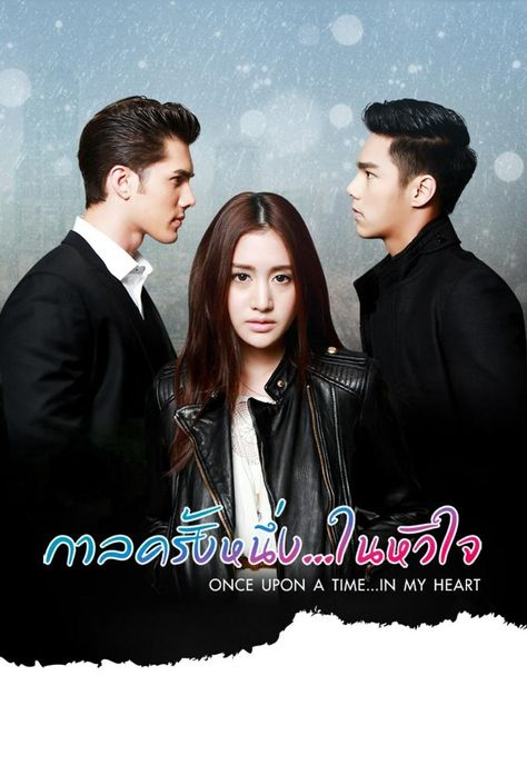 Karn La Krang Neung Nai Hua Jai Thai Drama Drama Tv Shows Drama