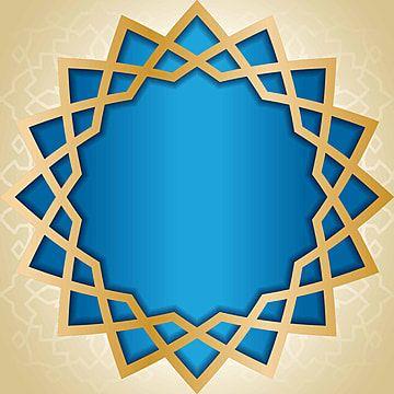 هندسة الزخارف العربية المغربية هندسة إسلامية أيقونات النمط زخرفة مغربي Png والمتجهات للتحميل مجانا In 2021 Geometry Pattern Arabian Pattern Geometry