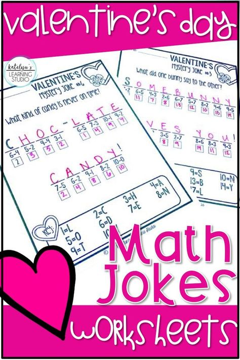 Valentines Day Math Worksheets Math Worksheets Addition Subtraction Worksheets Math