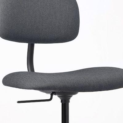 ikea chaise bureau fauteuil bureau