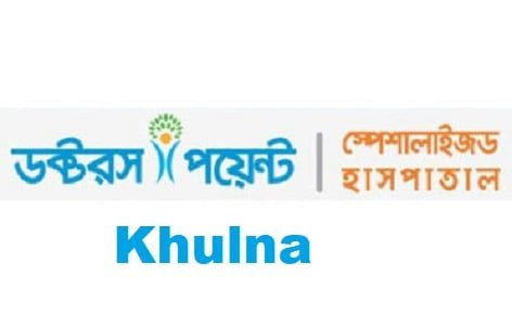Doctors Point Khulna Doctor List With Phone Doctor Medical College Pediatrics
