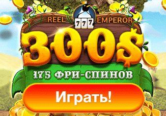 Играть в онлайн казино бездепозитный бонус deposit free bonus online casino