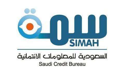 الاستعلام عن خدمة سمة برقم الهوية عبر بوابة سمة الائتمانية Credit Bureaus Gaming Logos Nintendo Wii Logo