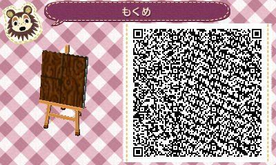 Acnl Achhd Qr Code Wood Wall Floor Path In 2020 Wood Wall