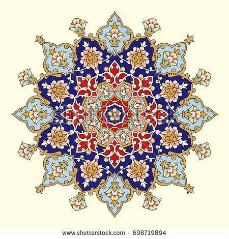 Arabic Floral Frame Traditional Islamic Design Mosque Decoration Element Elegance Background With Islamic Art Pattern Islamic Design Pattern Islamic Design