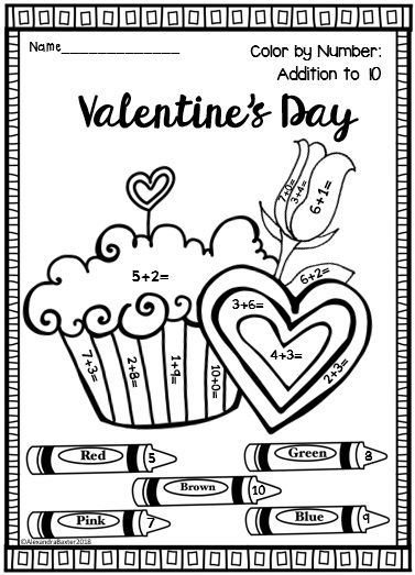 Valentine S Day Color By Addition Worksheets Addition Coloring Worksheet Color Worksheets Color Activities