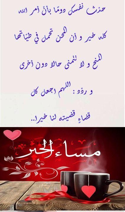 بعض الناس كمفاتيح الذهب Neon Signs Arabic Calligraphy Signs