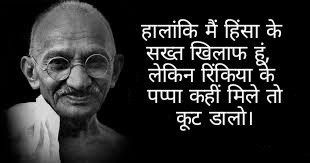 Pin By Vaibhav Pujari On Arttt Bad Attitude Quotes Funny Quotes Funny Cartoons