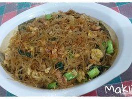 Bihun Jagung Goreng By Lia Asti Sastranegara Makanan Tumis Resep