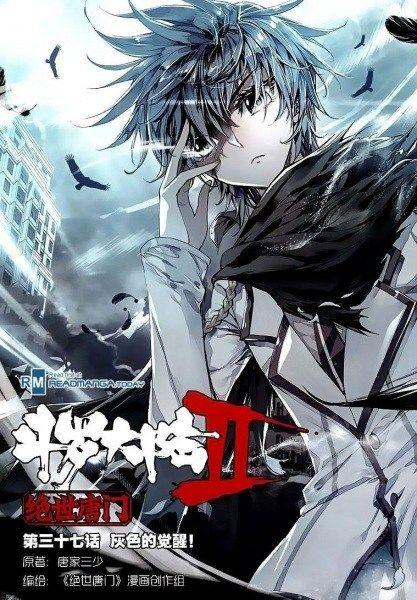 Nonton Anime Douluo Dalu 2nd Season Subtitle Indonesia Animeindo