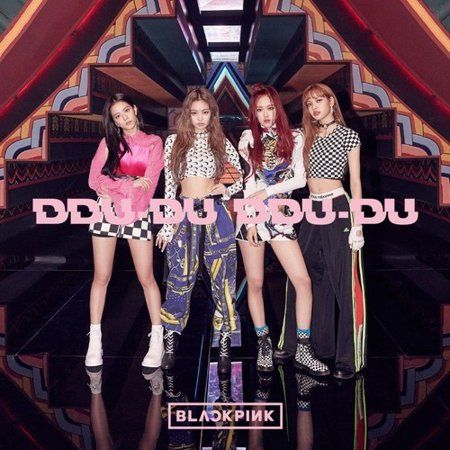 Music Blackpink Fashion Blackpink Black Pink Kpop