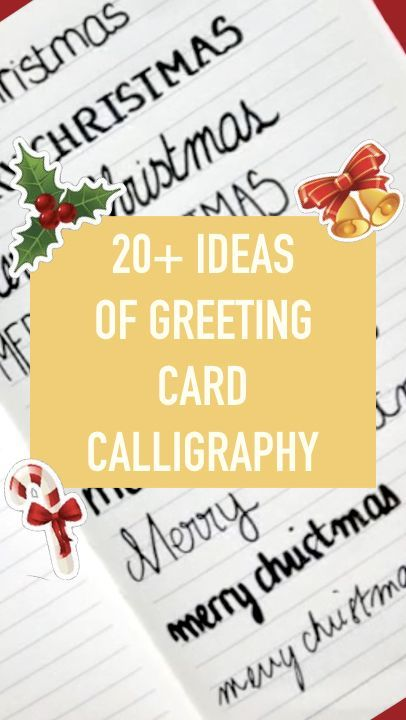 Merry Christmas Writing Ideas.Idea Calligraphy Greeting Card Christmas Writing Merry