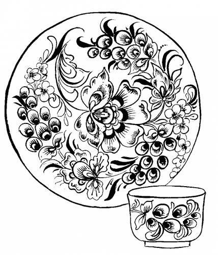 раскраска тарелка и чашка под хохлому хохломская роспись