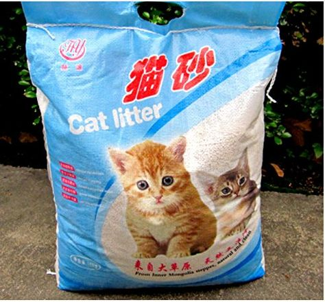 Playdo Pet Supplies Cat Litter Cat Litter Bentonite Deodorizer Is Easy To Clean Up Durable 10kg Read More At Cat Pet Supplies Cat Grooming Dog Training Pads