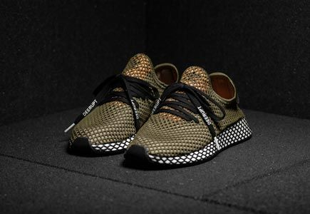 Adidas Shoes Rupees Rs 100 Under Rs 1900: Buy Adidas Shoes