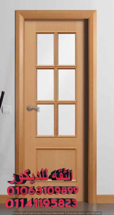 تركيب باب خشب صناعة الابواب الخشب ورشة نجارة صناعة الابواب الخشبية ابواب خشب ابواب خشب جرار باب مروحه ع Door Glass Design Trendy Bathroom Tiles Classic Doors
